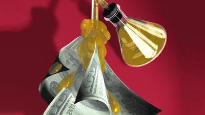 Determining An Oil's Energy Efficiency